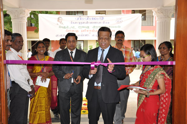 Women Empowerment thru' SHG and University Bazaar, on 08 & 09 Aug 2012