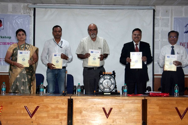 Lamp Lighting Ceremony & Inaugural Address by VC - National Conference Cum Workshop on Frontiers in Biological Sciences (FBS), organized by Dept of Bioinformatics, School of Life Sciences, on 05 & 06 Mar 2018