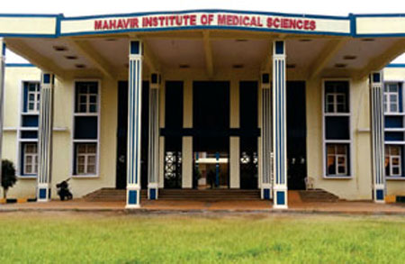 Mahavir Institute of Medical Sciences