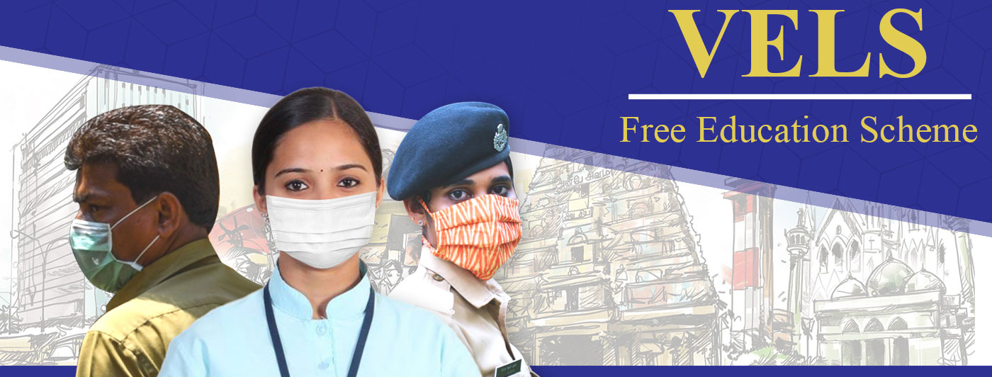 Vels Free Education Scheme