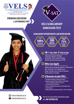 V-SAT - Vels Scholarship Admission Test - Brochure